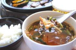 Photo2: 野菜のピリ辛チゲスープ、Spicy Veg. Soup