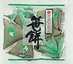 Photo2: 笹もち、Sasa Mochi