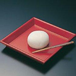 Photo1: 白大福、 White Daifuku