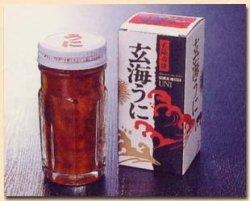 Photo1: 玄海塩うに、Genkai-Sea Urchin