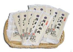 Photo1: 稲庭うどん小川 - 稲庭うどん Inaniwa - Udon