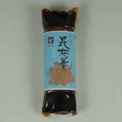 Photo1: 手作り昆布巻-にしん,Herring-Kelp Roll