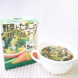 Photo1: 野菜とたまごの具だくさんスープ、Veg & Egg Soup