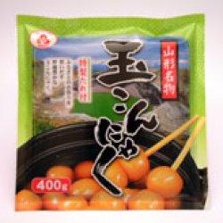 Photo1: 菅野食品 - 玉こんにゃく Kannno Shokuhin - Tama Konnyaku