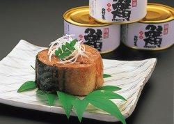 Photo1: さば缶、Saba(mackerel ) can
