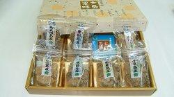 Photo1: 沖縄県黒砂糖協同組合 - 七島黒糖 Okinawa ken kurozatou kyoudou kumiai - Brown Sugar (Seven Island)